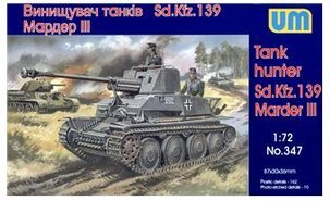 - Plastic model Marder III Sd.139 WWII German self-propelled gun WWII 1/72 UM 347