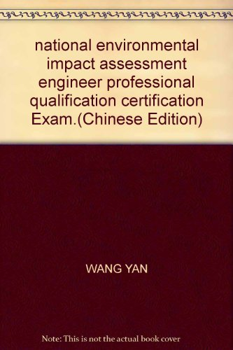 national environmental impact assessment engineer professional qualification certification Exam.(Chinese Edition)