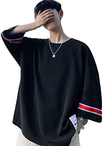 YiTongメンズ Tシャツ カットソー 半袖Tシャツ メンズ 夏 カジュアルtシャツ 7分袖 おしゃれ 無地 メンズ tシャツ 韓国風 トップス 柔らかい ゆったり Tシャツ