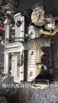 1hz engine - 3