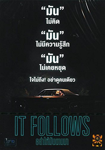 It Follows (Region 3) Maika Monroe, Keir Gilchrist, Olivia Luccardi
