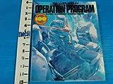 Mobile Suit Gundam 0083 Operation Program (Japanese Import)