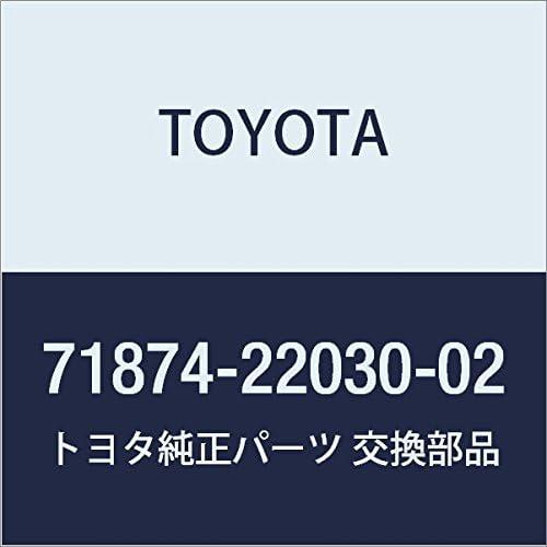 Toyota Genuine 71874-22030-02 Seat Cushion Shield