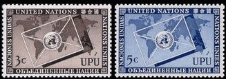 - United Nations 1953 Postal Union Postage Stamps #17-18 Set of Two Stamps