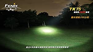 Phoenix Fenix ​​TK75 U2 2600 Lumen the highlighted search for flashlight 4 * 18650