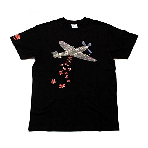 Billionaire Boys Club Shop (Billionaire Boys Club BBC Dropping Knowledge Tee (Black, Medium))