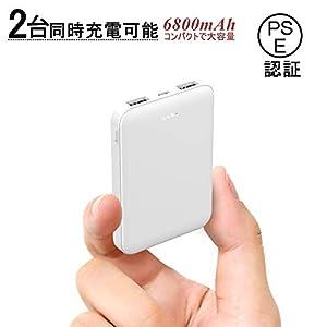 明誠 モバイルバッテリー 大容量 6800mAh 超小型 軽量 超薄型 急速充電【PSE認証済】