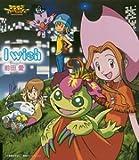 Digimon Adventure Ending Theme #1 - I Wish by Ai Maeda (2009-08-01)