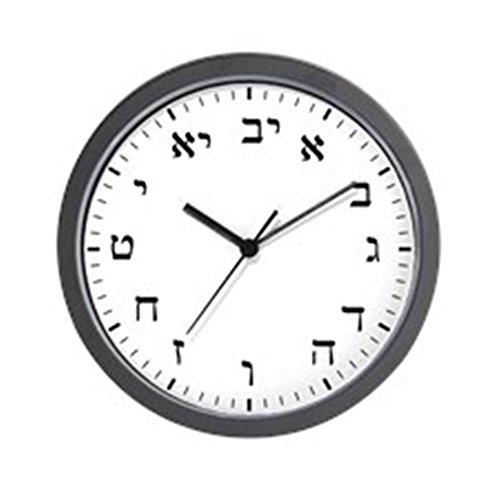 CafePress – Hebrew Numeral – Unique Decorative 10″ Wall Clock For Sale