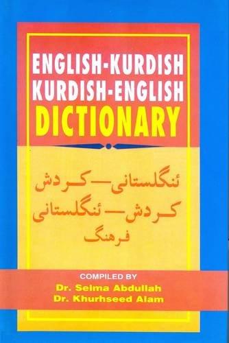 English-Kurdish (Sorani) and Kurdish (Sorani)-English Dictionary (Sorani Dictionary)
