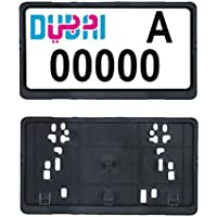 Car Plate Number Holder Small- Black