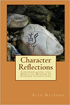 Book Character Reflections: Contemplating the Spiritual Wisdom in Chinese Characters by Elyn MacInnis (2011-01-19)
