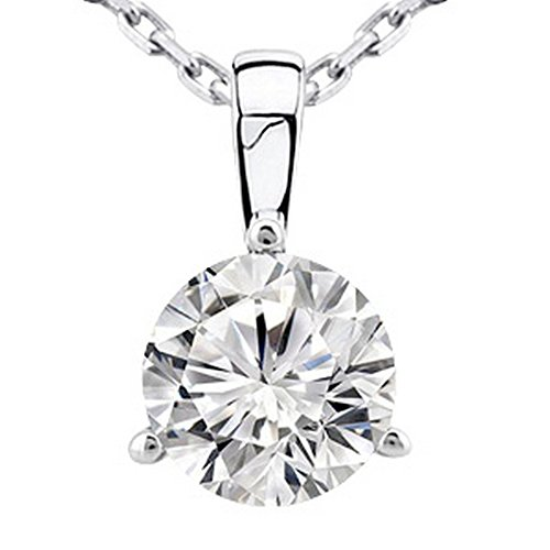 0.5 1/2 Carat 14K White Gold Round Diamond Solitaire Pendant Necklace 3 Prong J-K Color I2 Clarity ()