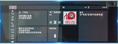 XHULIWQ ポルシェマカン2014-2020のための11インチ7インチの車の運行スクリーンの保護装置のガラススクリーンの保護フィルム