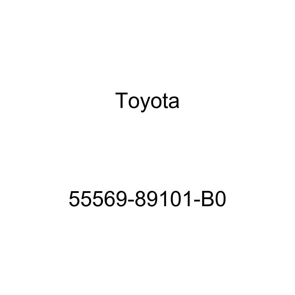 Toyota 55569-89101-B0 Glove Compartment Door Lock Cover