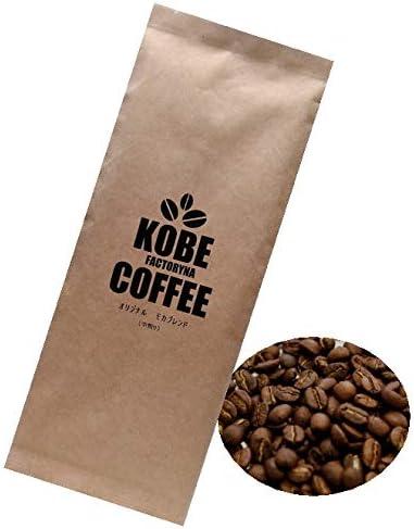 [スポンサー プロダクト]モカブレンド 中煎り コーヒー豆 自家焙煎 珈琲豆 シティーロースト (200g 豆のまま)