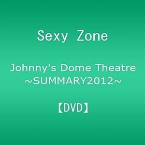 『Johnny's Dome Theatre~SUMMARY2012~ Sexy Zone』
