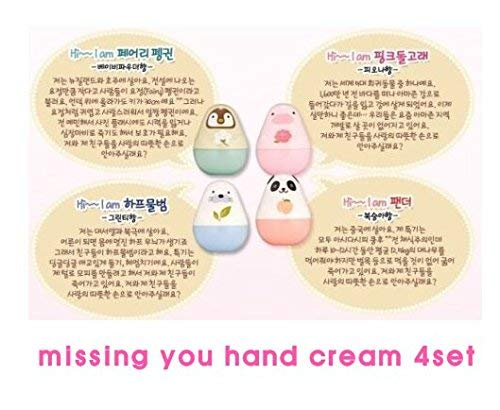 Buy korean hand cream