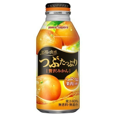 400gX24 this luxury grain plenty mandarin of Sapporo fruit by Luxury of fruit (Image #1)
