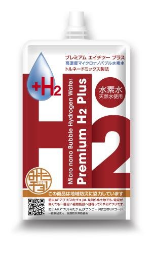 Price comparison product image Japan Health and Beauty - Miyazaki Prefecture liquor new premium H2 plus hydrogen water 500ml *AF27*