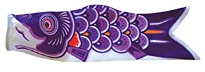 In the Breeze 12-Piece Koi Windsock, Purple