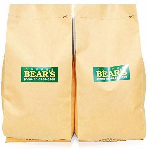bears coffee コーヒー豆モカマタリ 500g (50杯分)イエメン (粗挽き) プレミアムコーヒー