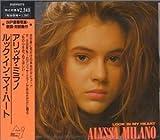 Look in My Heart by Alyssa Milano (1989-03-21)