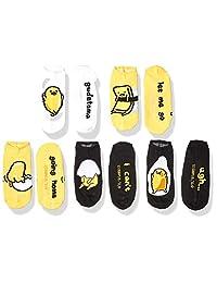 Gudetama Women's 5 Pack No Show Socks, Yellow Dark Accents, Sock Size 9-11; Fits Shoe Size 4-10.5