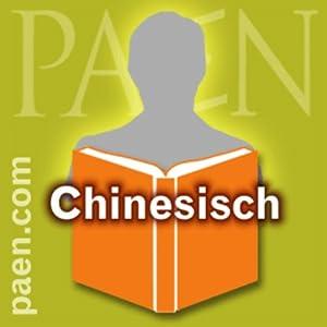 Chinesisch Hörbuch