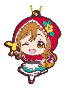 Gashapon Love Live! Sunshine!! Rubber Mascot 06 : Hanamaru Kunikida (single) ()