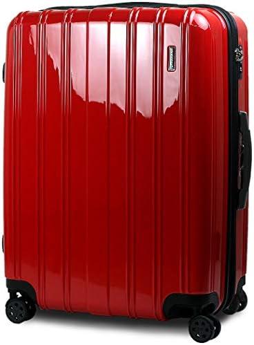スーツケース キャリーケース Lサイズ 73cm 大型 ダブルファスナー 【バッキンガム Buckingham】 (レッド, Lサイズ 大型 73cm)