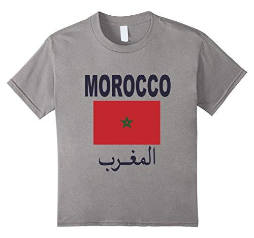 moroccan flag dress - 5