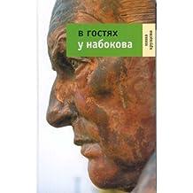 V Gostiakh u Nabokova: [At Nabokov's place: ]
