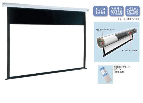 泉 電動式 120インチサイレントモータードライブ式天吊スクリーン(アスペクト比16:9) IS-EV120HD   B003XTBI9C