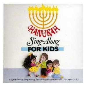 Hanukah Sing Along For Kids