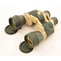Day/Night 20X50 Ruby COATED Lens Camo Binoculars w/Pouch by Perrini NEW 1223