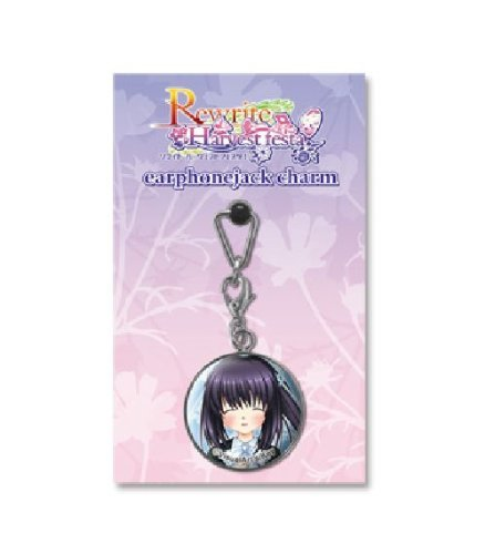 ! Rewrite Harvest festa earphone jack Charm E: Konohana Lucia