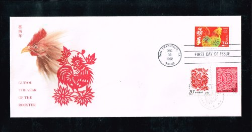 1993-usa-china-joint-first-day-cover-for-year-of-the-rooster-1st-of-the-lunar-new-year-stamp-issued-