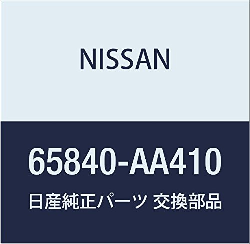 NISSAN (日産) 純正部品 インシユレーター フード セドリック/グロリア 品番65840-0P000 B01M1SBPUX セドリック/グロリア|65840-0P000  セドリック/グロリア
