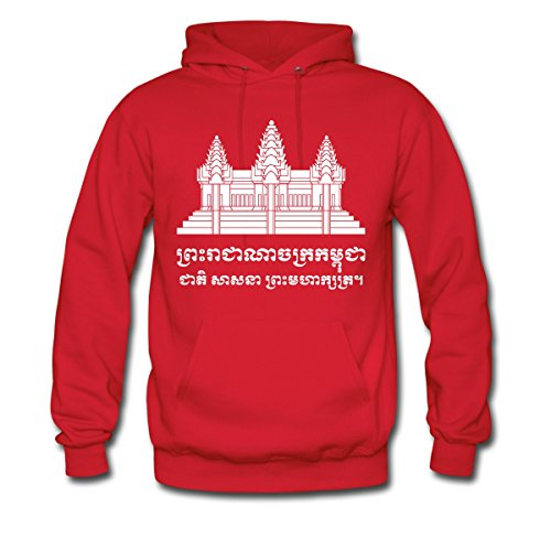 Spreadshirt Men's Cambodian Flag with Motto Hoodie, red, M
