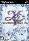 Ys III Wanderers from Ys [Japan Import]
