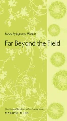 Far Beyond the Field by Columbia University Press