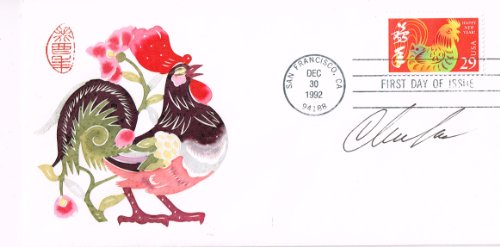 unar Stamp for The Year of the Rooster First Day Cover-Cachet by Handmade Paper-Cut Autographed by Stamp Designer Clarence Lee (Fdc Envelope)