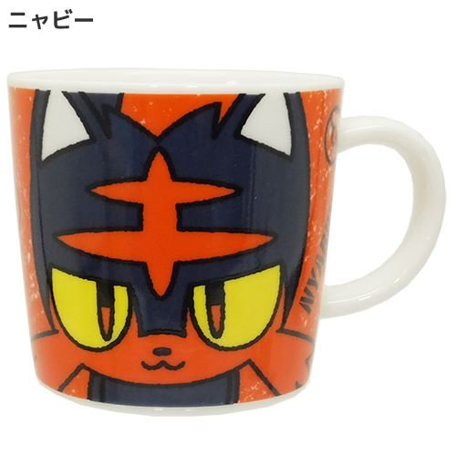 taza pokemon sun and moon