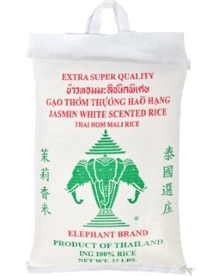 Elephant Brand Thai Jasmine Rice 25lb With FREE Gift ( 5 Pairs Natural Bamboo Chopsticks) By KC Commerce by KC Commerce