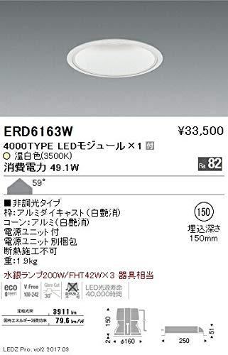 ENDO LEDベースダウンライト 温白色3500K 埋込穴φ150mm 非調光 水銀ランプ200W/FHT42W×3相当 超広角 ERD6163W(ランプ付) B07HPZMG98