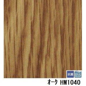 サンゲツ 住宅用クッションフロア オーク 板巾 約7.5cm 品番HM-1040 サイズ 182cm巾×2m B07PJPK4MC