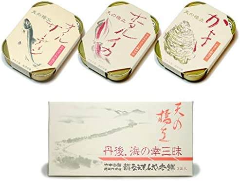 【産地直送】竹中缶詰ギフト3C 片口イワシ 御供(黒白結切り)+包装