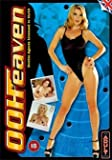 ADULT CHANNEL Double O Heaven - Volume 1 [DVD]