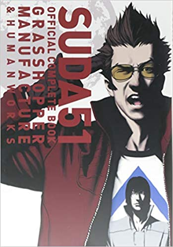 SUDA51 OFFICIAL COMPLETE BOOK ...